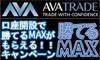 アヴァトレード・ジャパン株式会社・FREEMAN タイアップ