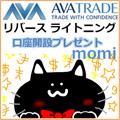 アヴァトレード・ジャパン株式会社・タイアップ Momi