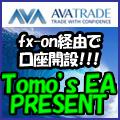 アヴァトレード・ジャパン株式会社・タイアップ Tomo