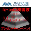 アヴァトレード・ジャパン株式会社・タイアップ MyPyramid