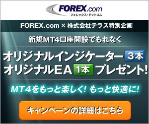 FOREX.com��座�設