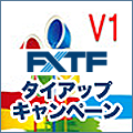 FXTF×Color your lifeタイアップキャンペーン