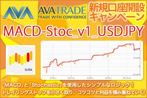 アヴァトレード・ジャパン株式会社 MACD-Stoc_v1_USDJPY タイアップキャンペーン