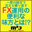 マネースクウェア・ジャパン ブログ媒体様向け広告