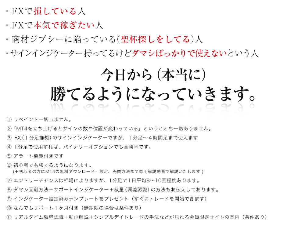 fx_toptext2.jpg