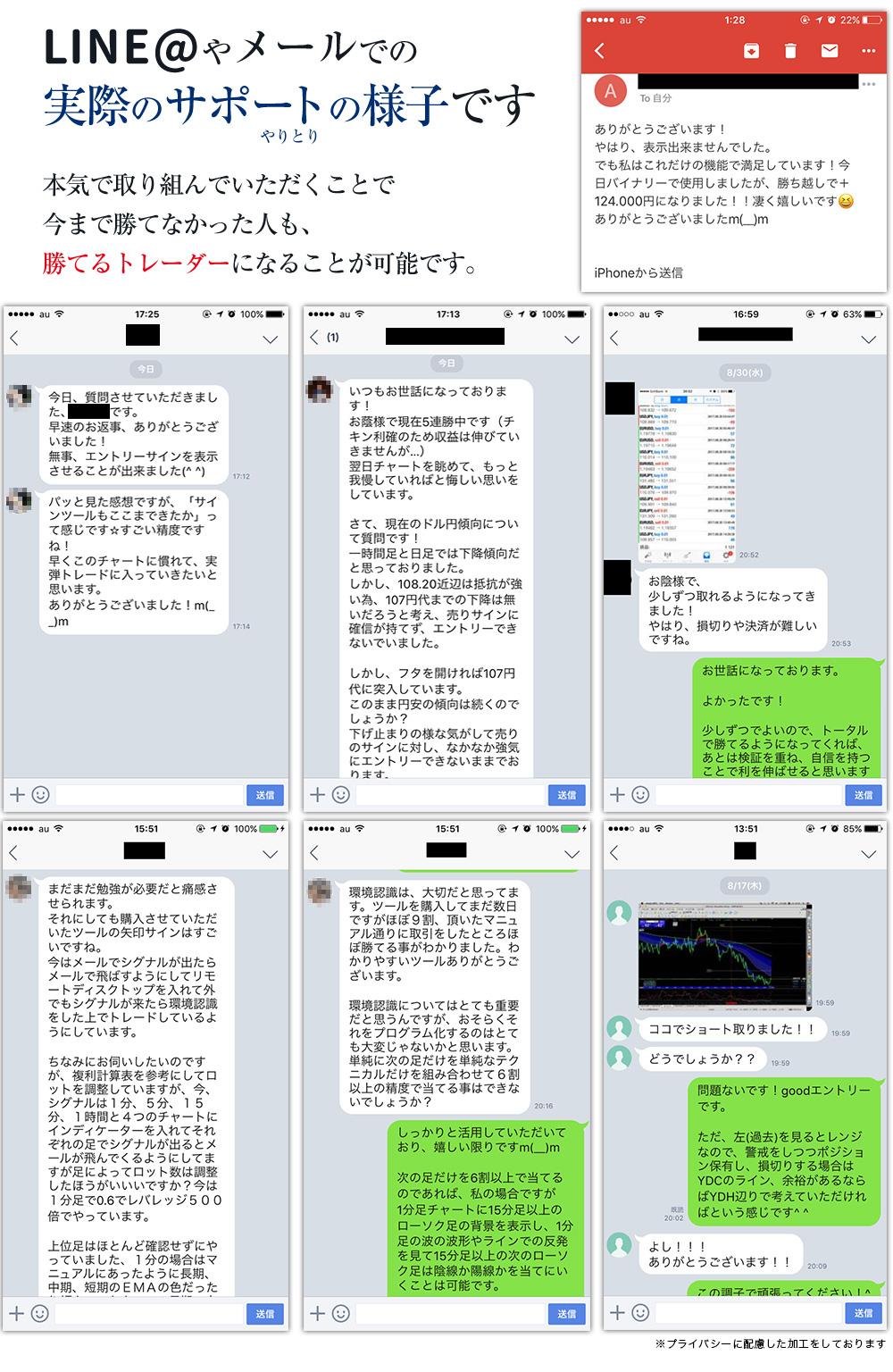 trendingsignex_line2.jpg