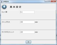 kobetsu_window