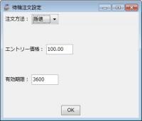 taiki_window