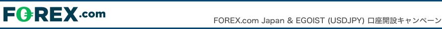FOREX.com Japan