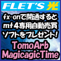 TomoArbMagicagicTime
