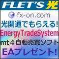 EnergyTradeSystem