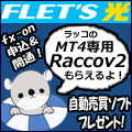 Racco2