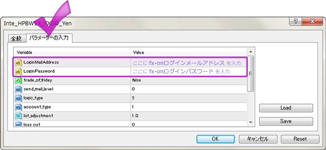 Web認証の設定方法2
