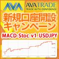 口座開設するだけでfx-onのラインキング上位の「MACD-Stoc_v1_USDJPY」が無料でプレゼントされるキャンペーン!