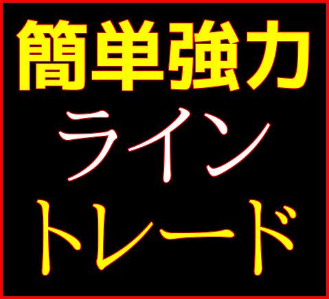 kantankyouryoku002.jpg