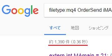 無料】New MQL4 コンバーター(Free & Pro)!!(Pro評価版付き