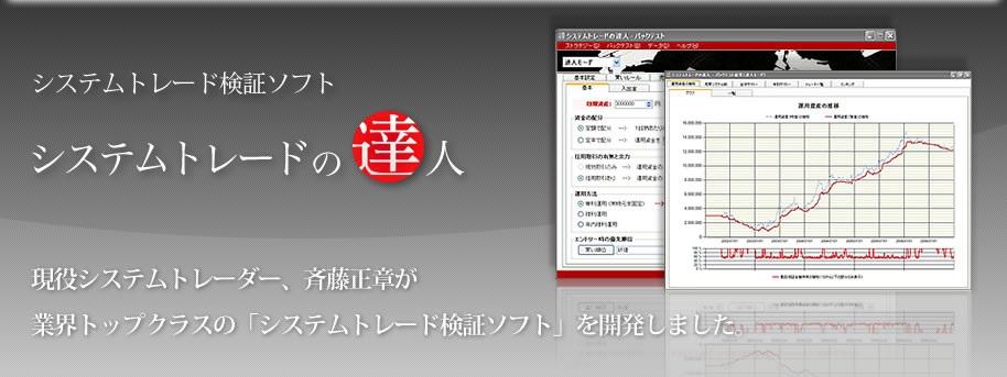 nishi03073.jpg