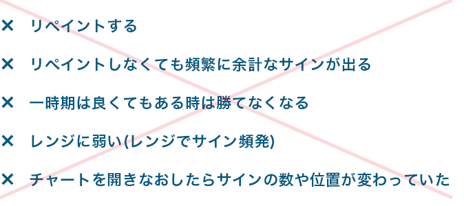 fx_list02_2.png
