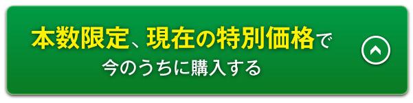 reg_btn3.jpg