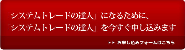 btn_order3_on.jpg