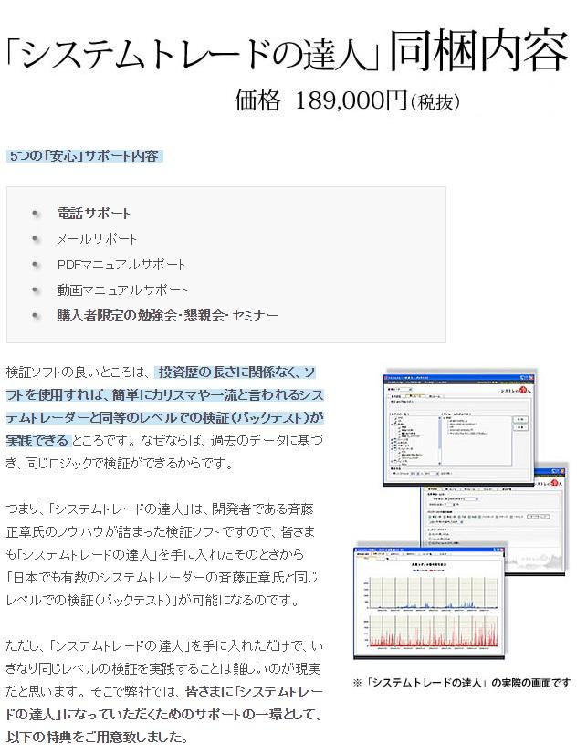 nishi0307.jpg