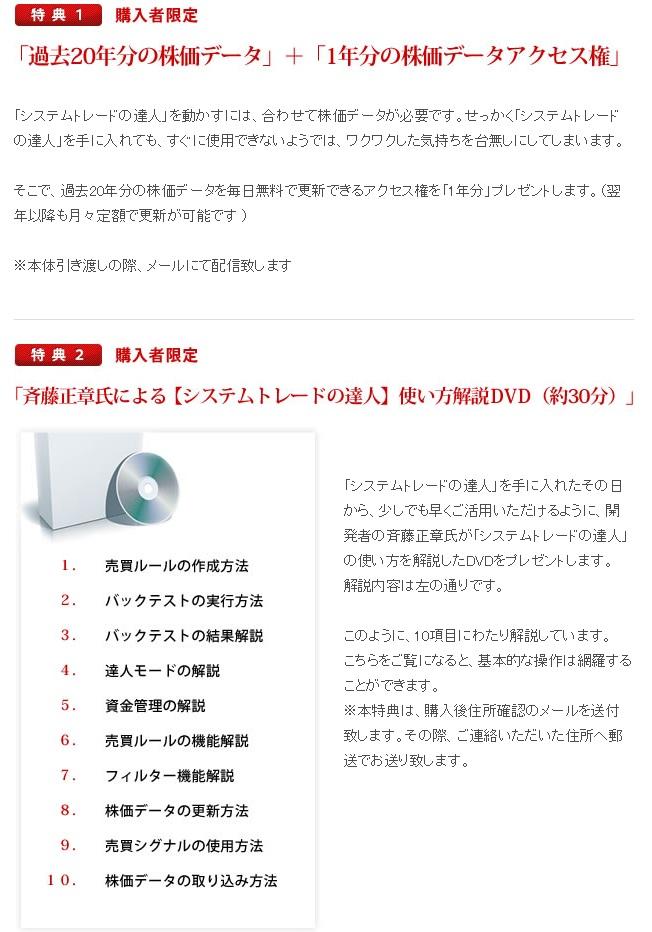 nishi03071.jpg