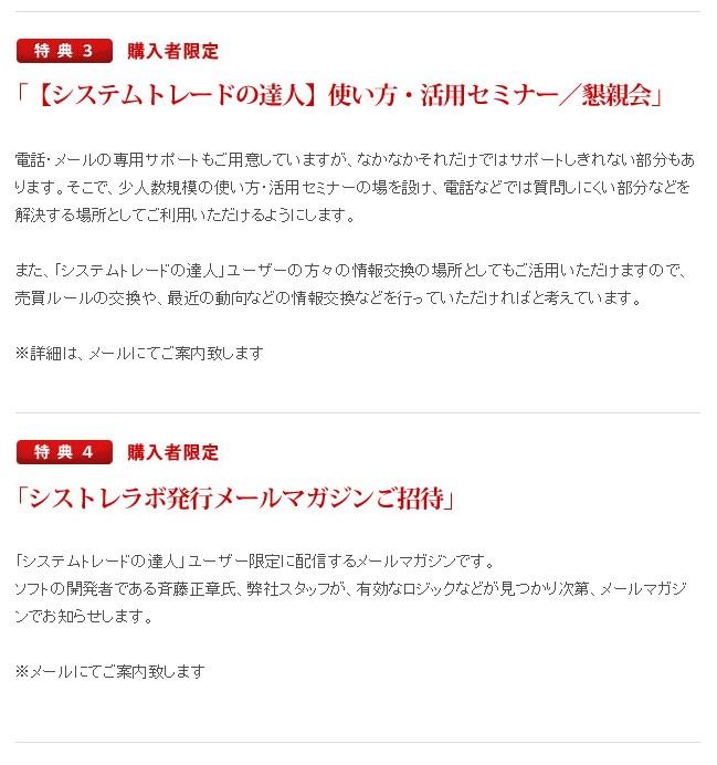 nishi03072.jpg