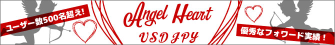 Angel Heart USDJPY